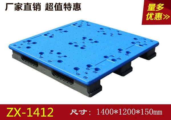 貴陽川字型塑料托盤