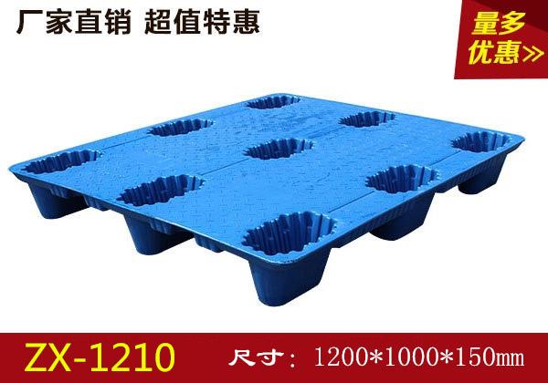 貴州九腳型塑料托盤