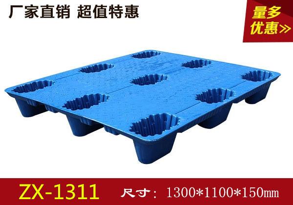 貴州九腳塑料托盤