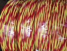 西藏弱電線纜批發