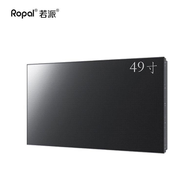 Ropal若派 49寸高亮超窄液晶边拼接单元