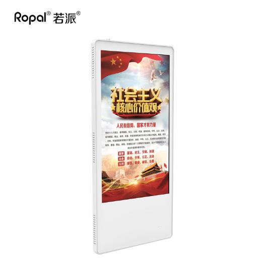 Ropal若派 超薄电梯广告机