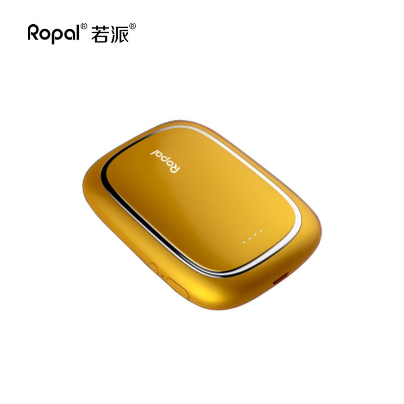 若派Ropal首创家用人工智能宝盒旅行便携式无线随身云AIWIFIBOX