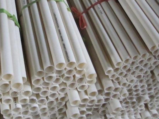 昭通PVC穿线管