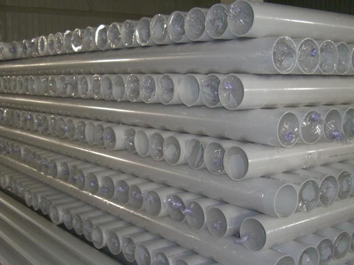 昆明聚氯乙烯排水管