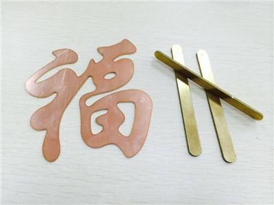 石家庄铜板激光切割