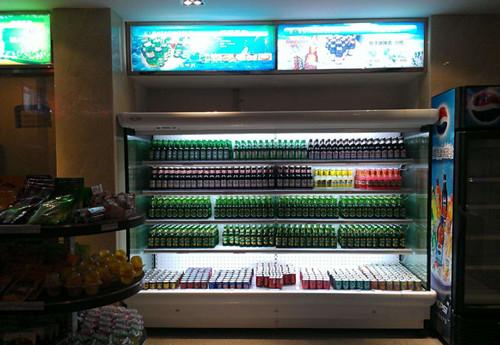 小型超市冰柜