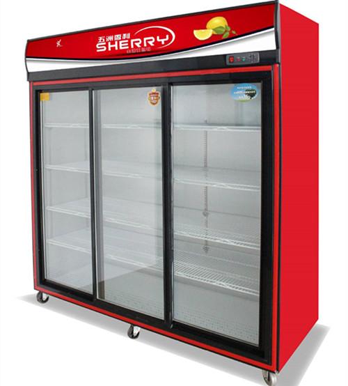 超市冷柜报价