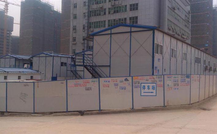 安顺工地防火活动板房