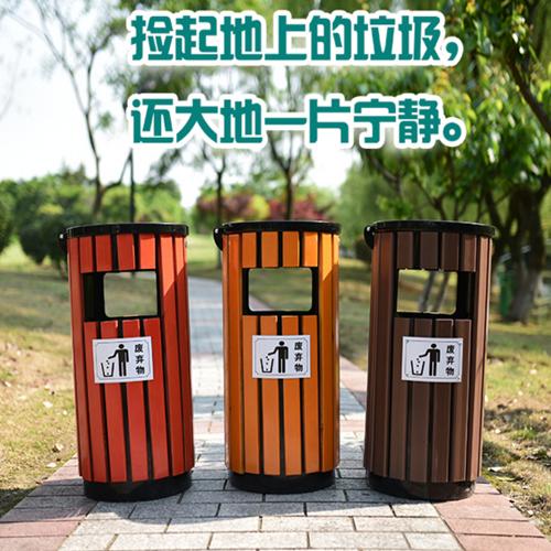 云南钢木垃圾桶