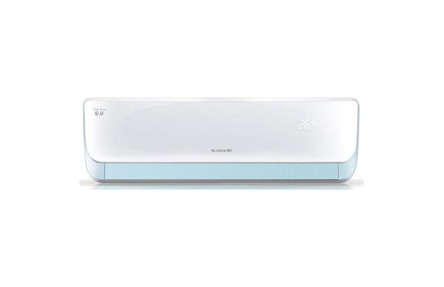 变频挂式家用空调