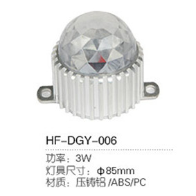 LED电光源厂家