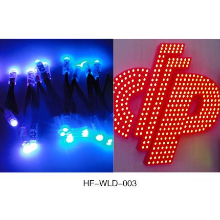 成都LED广告光源厂家
