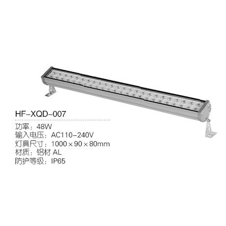成都LED铝材线条灯厂家