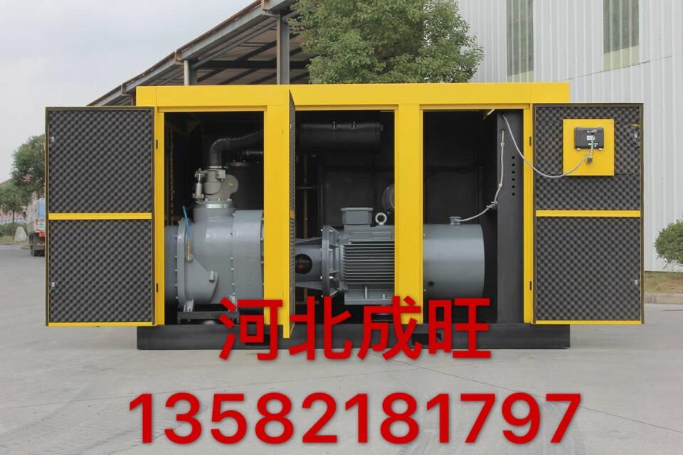 石家莊螺杆壓縮機