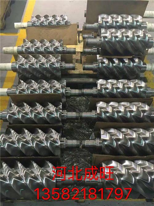 螺杆压缩机