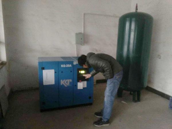 邢台空压机设备