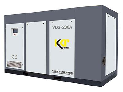 石家莊康可爾空壓機VDS-200A