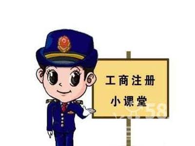 河北工商注册公司