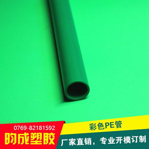 彩色PE管
