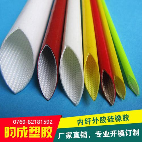 内纤外胶硅橡胶