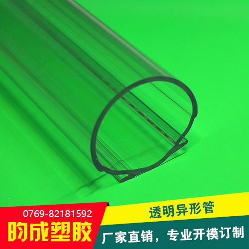 透明异形管