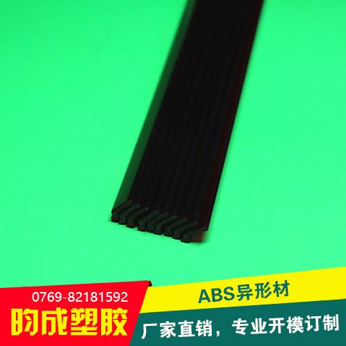 ABS异型条