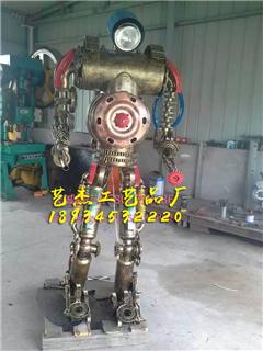 酒吧铁艺机器人