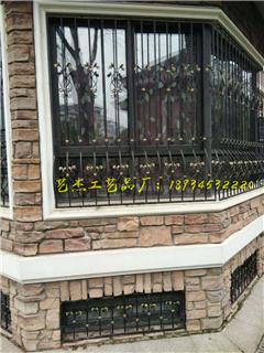 欧式铁艺防盗窗