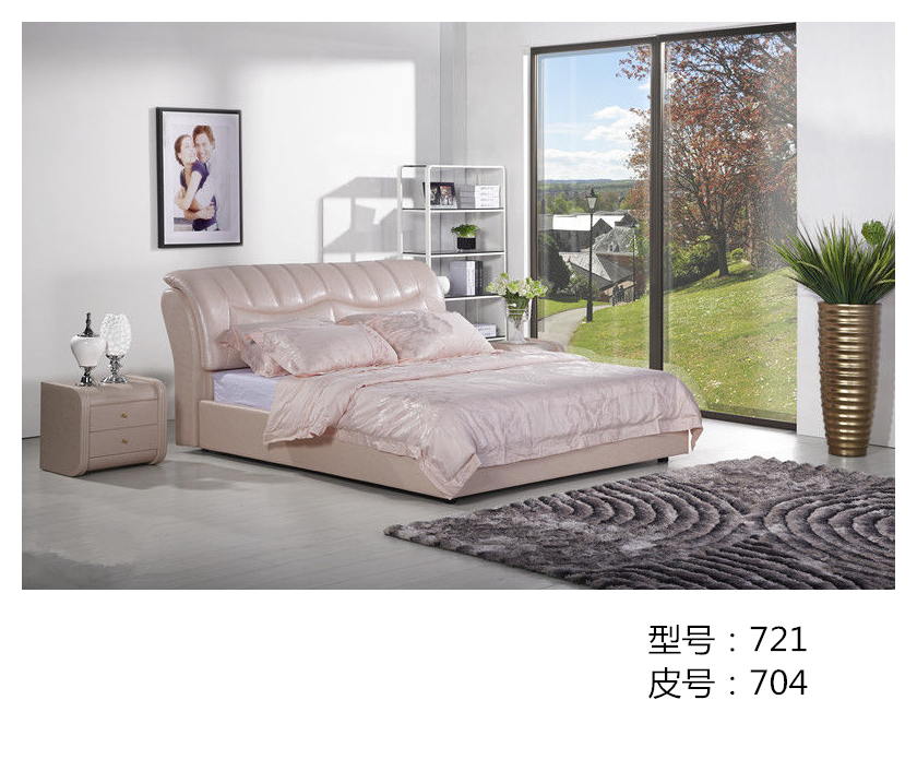 双人床价格