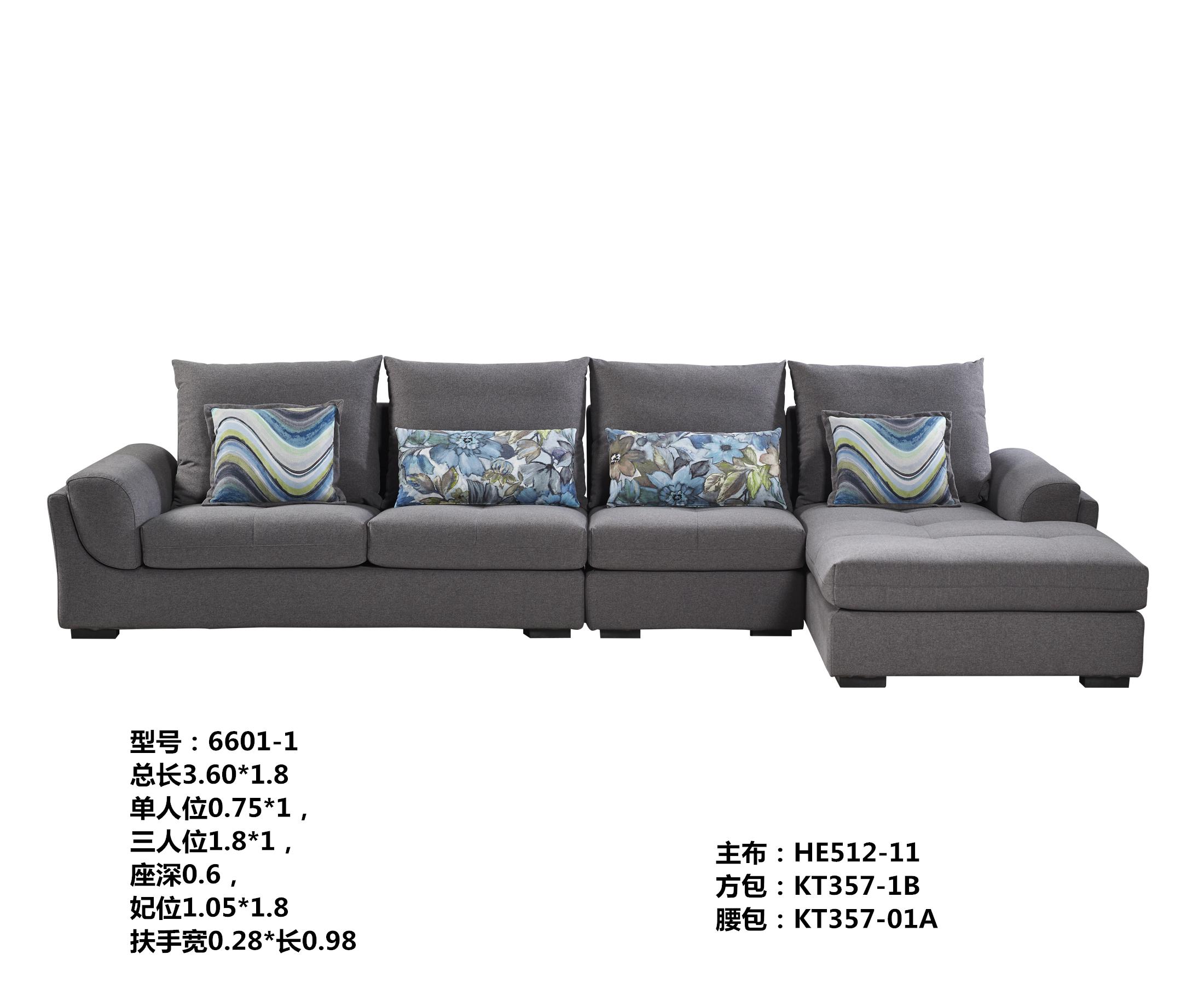 沈阳布艺沙发价格