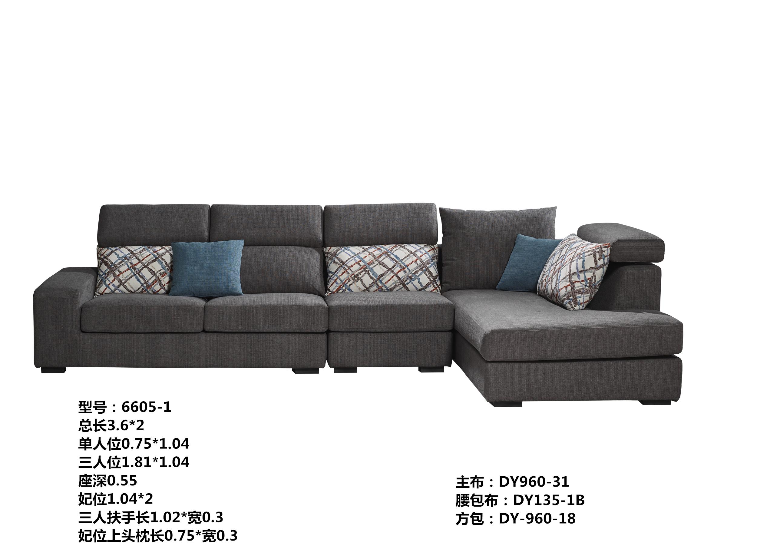 布艺沙发哪家好