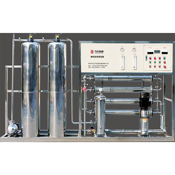 2吨单级反渗透水处理