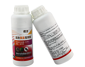 【图文】灭蟑方法的特点_杀虫公司