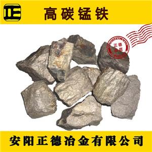 高炉高碳锰铁