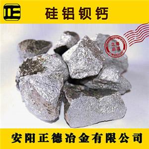 硅铝钡钙价格