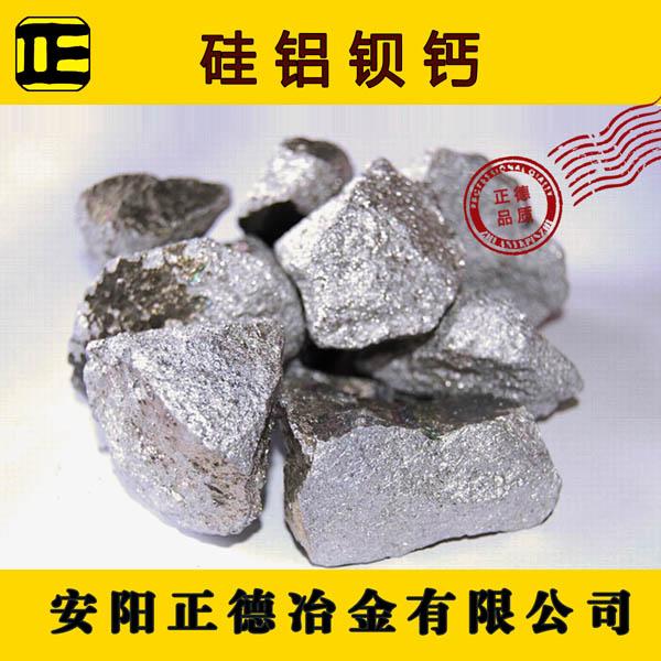 硅铝钡钙厂家