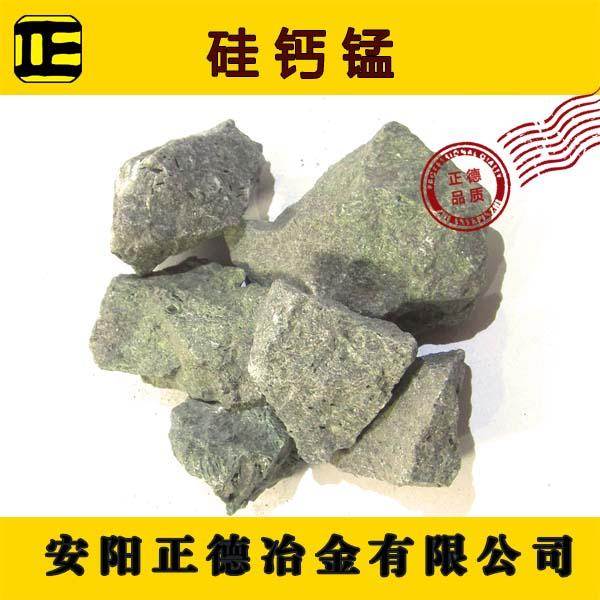 新型硅钙锰复合脱氧剂
