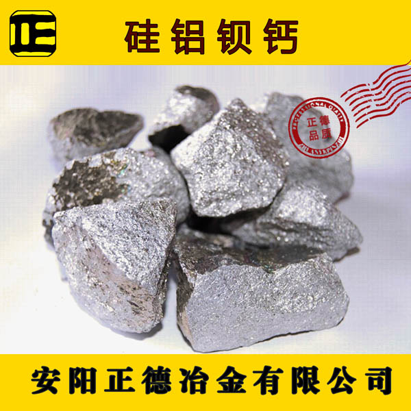 硅铝钡钙脱氧剂