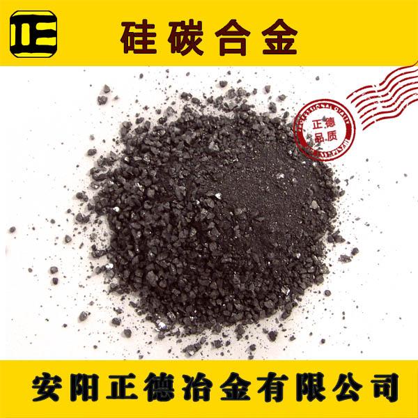安阳硅碳合金