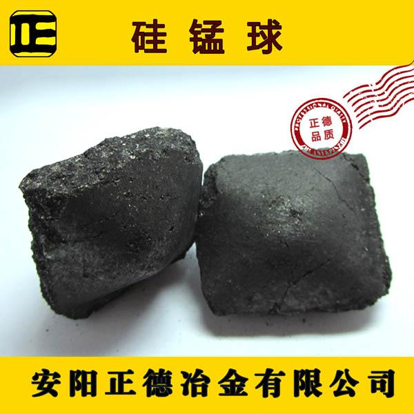 硅锰合金球5512