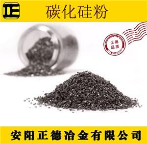 黑碳化硅粉