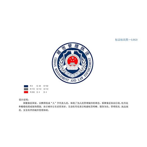 云南标志标识