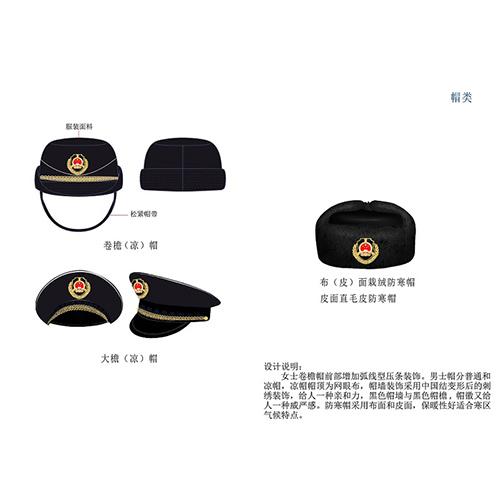 云南制服帽
