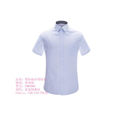 云南衬衫设计