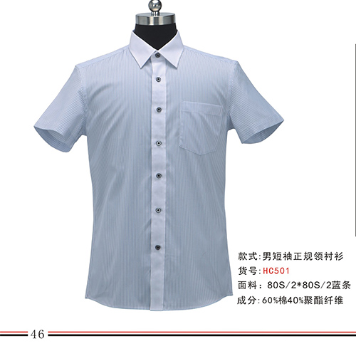 云南男短袖衬衫厂