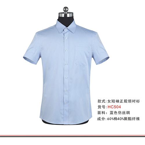 云南男短袖衬衫
