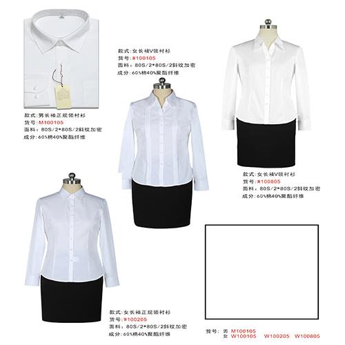 云南高端女衬衫