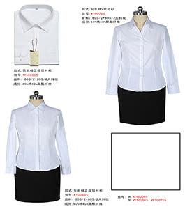 云南女短袖衬衫