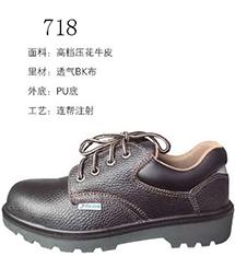 云南高档劳保鞋